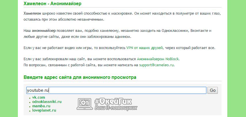 Социальные сети для общения - сайты на Megapoiskcom
