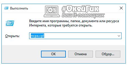 Доступ к DNS Youtube