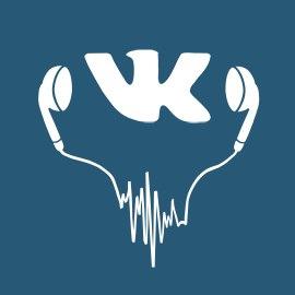 Как скачать музыку из ВКонтакте?