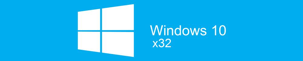 Чем отличаются x32, x64 и x86 операционные системы Windows