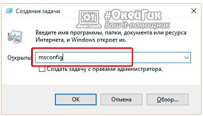 Перезагрузка компьютера в режиме без GUI