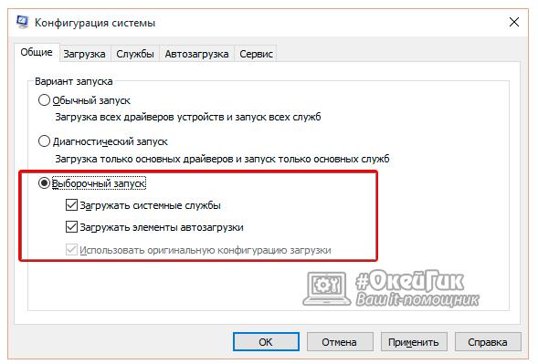 ошибка Windows 10 меню пуск Кортана