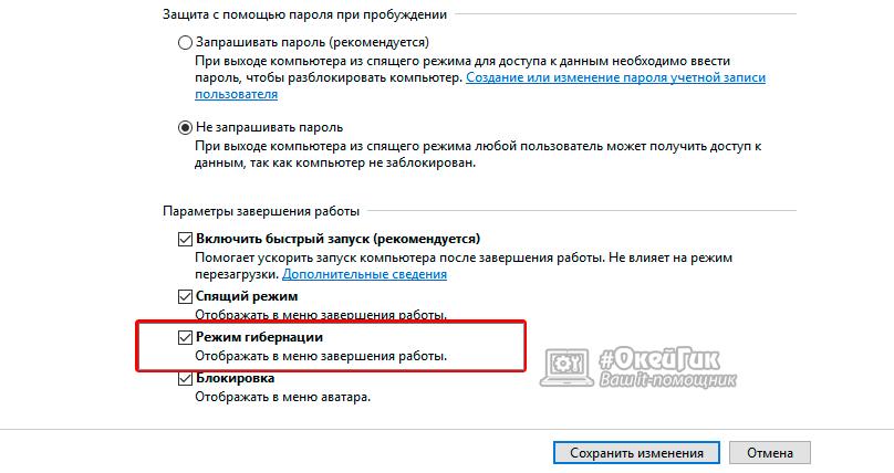 Опубликовано by datbaze in soft вс 14 восстановление конфигурации служб в windows 7 по умолчанию.