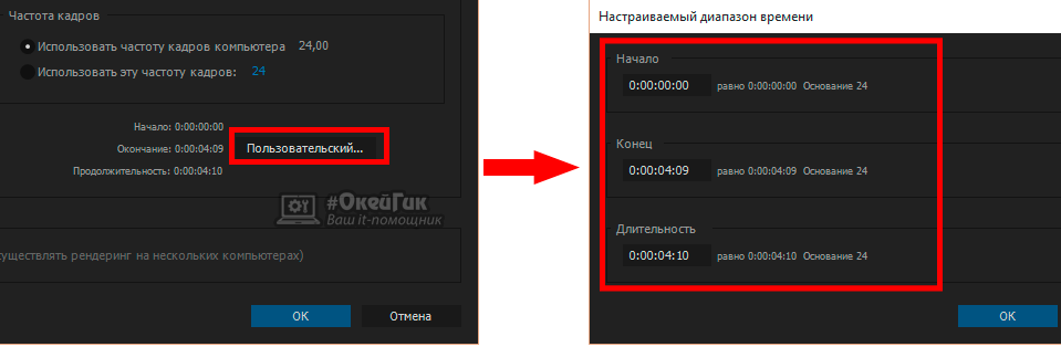 Как визуализировать часть композиции в After Effects