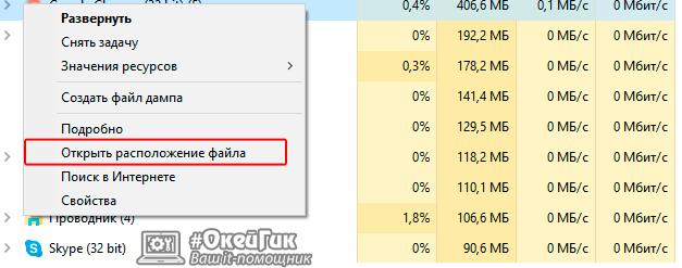 Как удалить Guanjia qq с компьютера