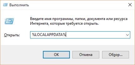 удалить GameNet Thorn полностью с компьютера