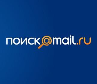 поисковая строка go.mail.ru
