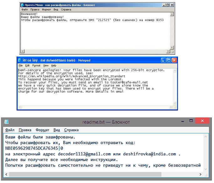 Скачать дешифратор файлов после вируса xtbl