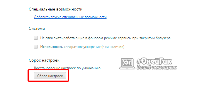 Yxo.warmportrait.com: как удалить