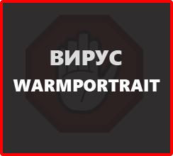 Вирус yxo.warmportrait.com: как распознать и удалить