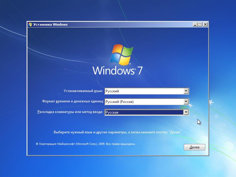 Как вернуть Windows 7