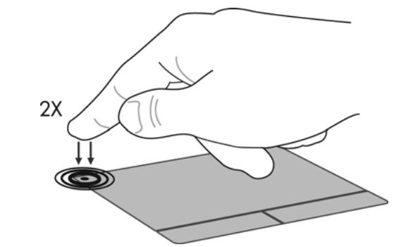 Отключение тачпада на ноутбуке с помощью «горячих клавиш»