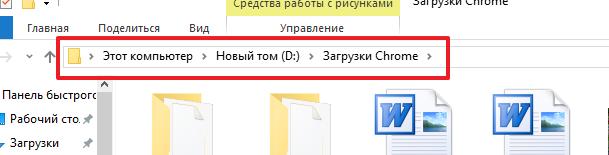 Проверка пути с установочным файлом