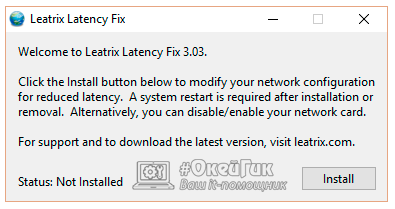Leatrix Latency Fix
