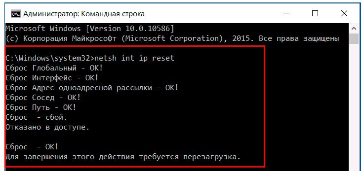 На этом компьютере отсутствуют один или несколько сетевых протоколов