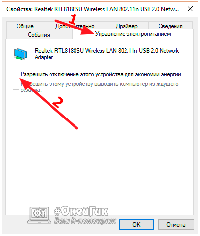 Шлюз, установленный по умолчанию, не доступен: как исправить ошибку Windows
