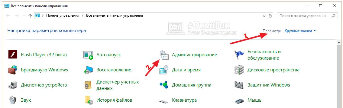 Antimalware Service Executable gruzit sistemu