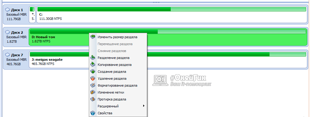 kak perenesti windows na drugoy shostkiy disc