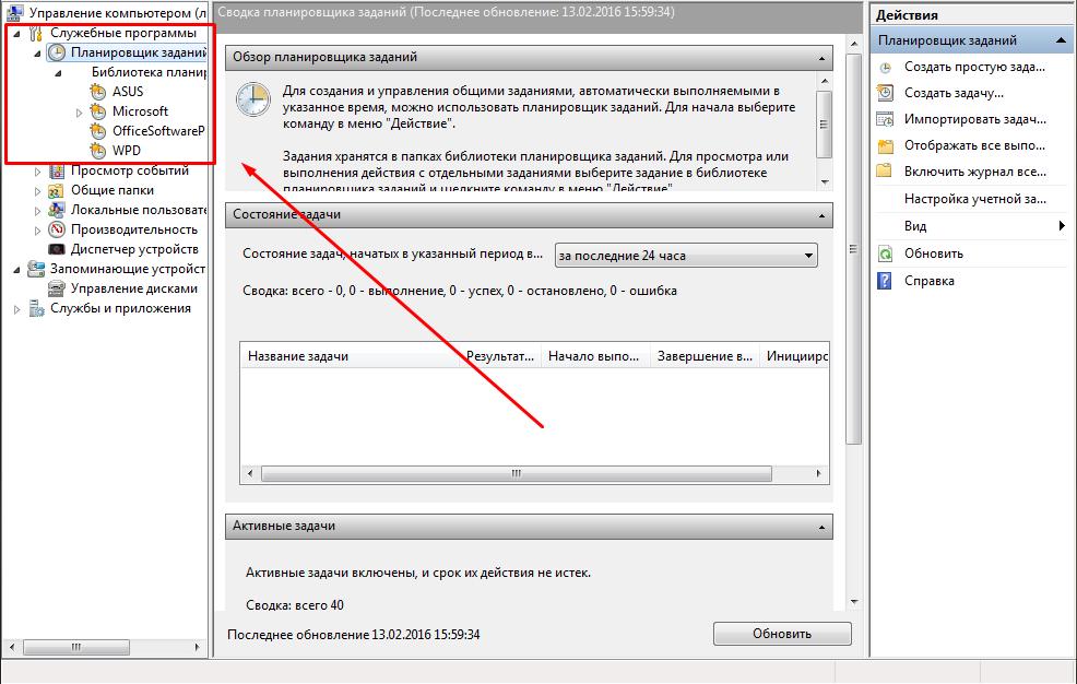 chto takoe Antimalware Service Executable