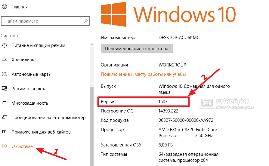 kak sbrosit setevie nastroiki windows 10