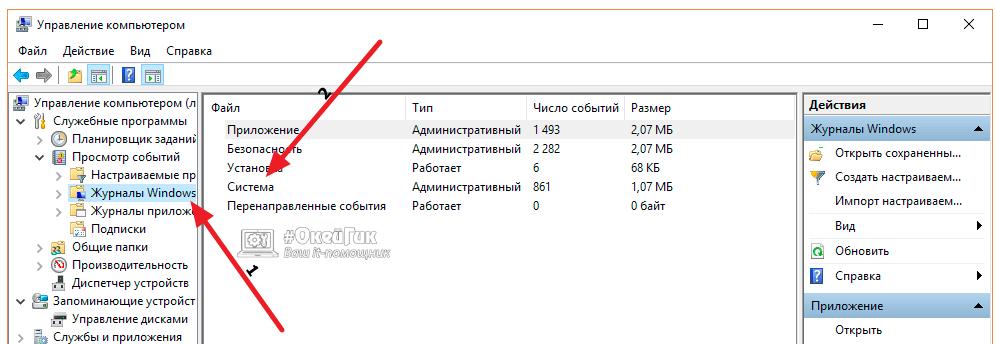 komputer sam vyhodit iz spyashego reshima