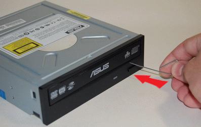 kak otkryt diskovod