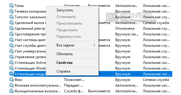 TiWorker gruzit processor