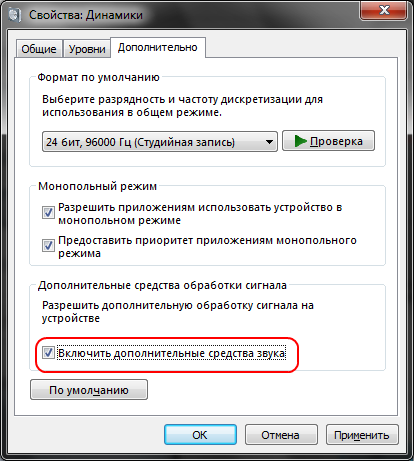 hripit zvuk windows