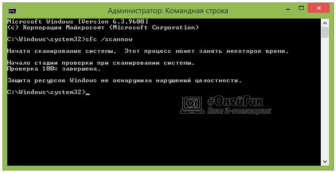 Microsoft Compatibility Telemetry kak otklyuchit