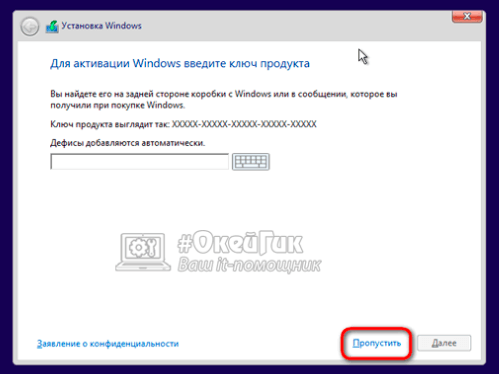 kak pereustanovit windows 10