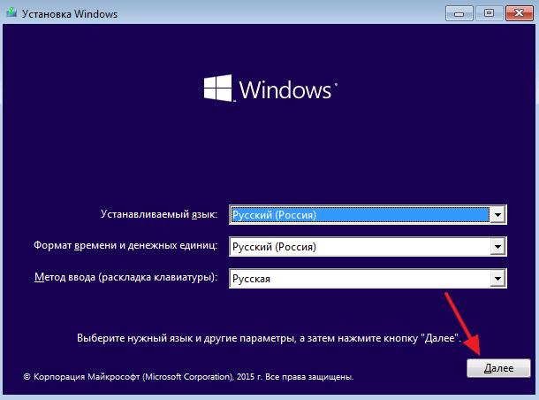 bezopasnyy regim windows 10