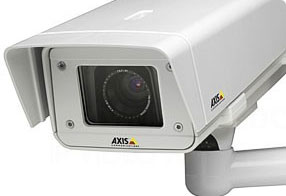 ip camera android