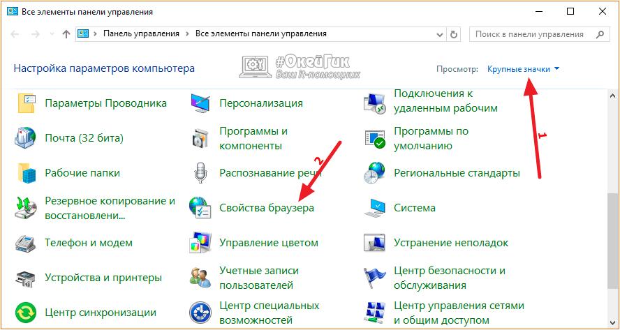 ne-udaetsya-podklyuchitsya-k-proxy-serveru