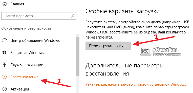 nam ne udalos zavershit obnovlenie windows