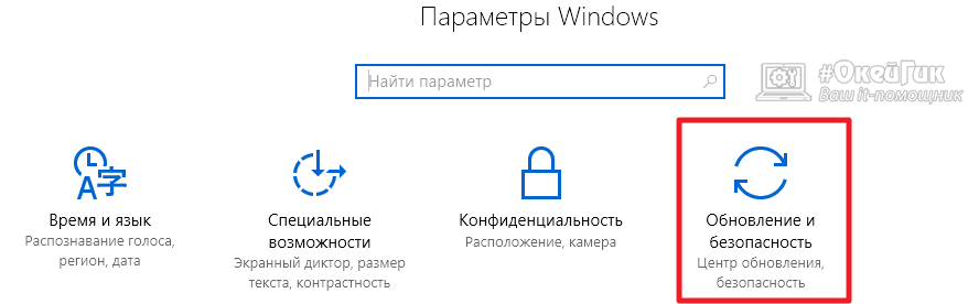 kak vkluchit regim razrabotchika windows 10