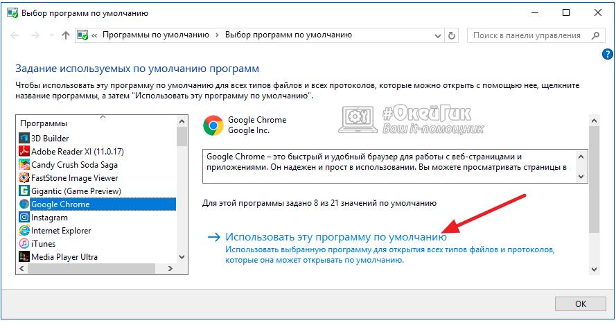 браузер постоянно обновляет страницу станков, оборудование