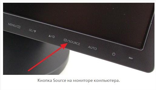 ne-idet-signal-na-monitor