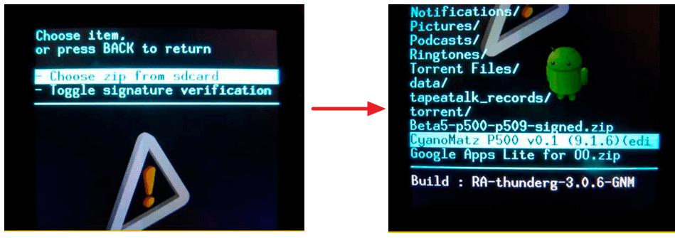 скачать инструкцию прашивки андроид