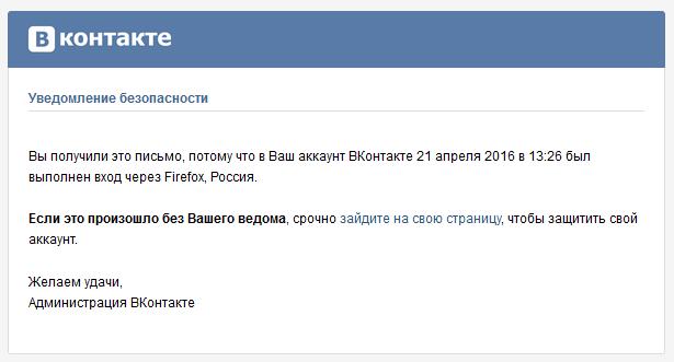 узнать логин по id вконтакте