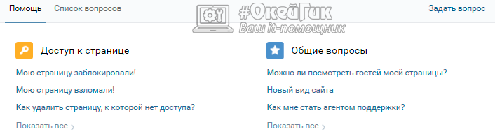 kak svyazatsya