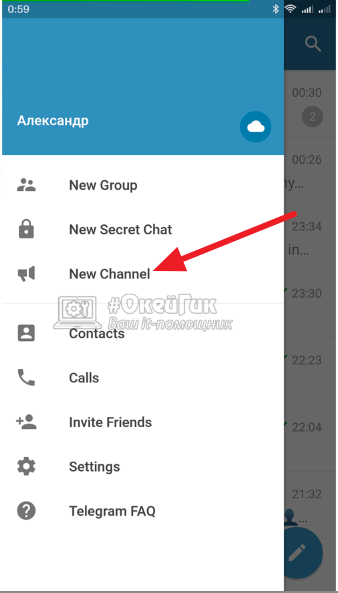 The best: how to create channel in telegram iphone