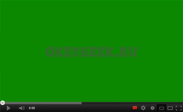 Увеличить экран при просмотре видео