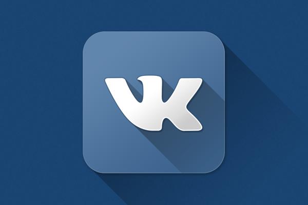 Тормозик ВКонтакте, что делать?