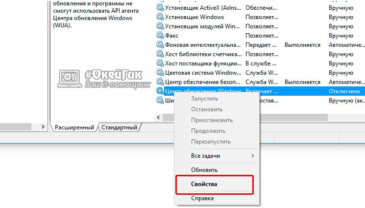 Процесс System грузит компьютер