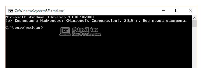 узнать MAC адрес компьютера с помощью командной строки