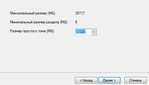 Windows не видит новый диск