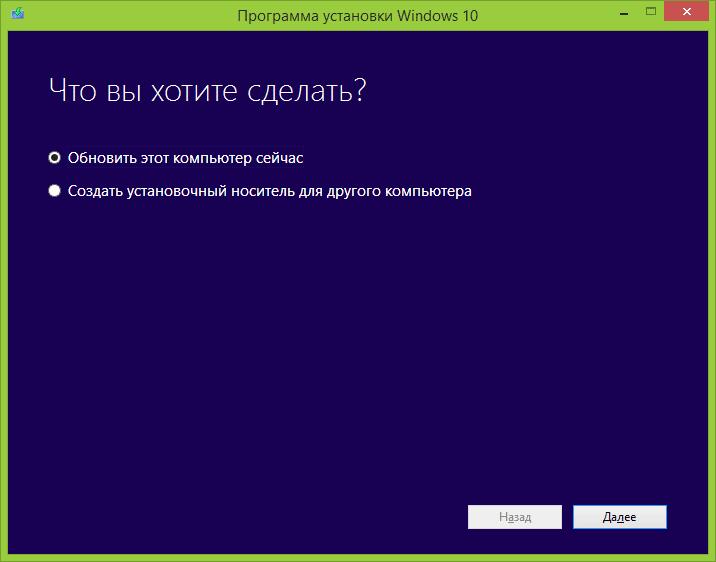 Как установить магазин приложений Windows 10 с образом системы