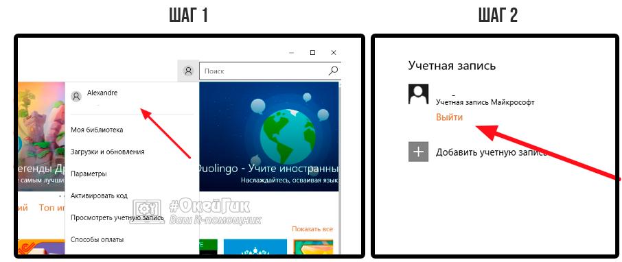 ne ustanavlivayutsya windows 10 apps