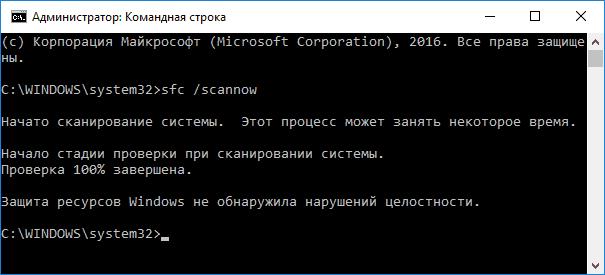 oshibka Kernel Security Check Failure