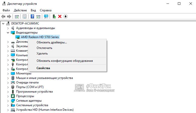 systemnye preryvania gruzyat processor